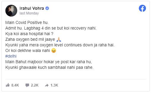 Diễn viên nổi tiếng Ấn Độ tử vong vì Covid-19 phàn nàn trước khi chết: Lẽ ra tôi đã sống nếu được điều trị tốt - Ảnh 6.