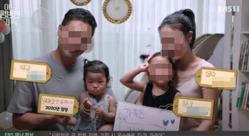 Vụ bé gái 16 tháng tuổi bị bạo hành đến chết: Ả mẹ nuôi khóc nức nở nhận án chung thân, gã chồng nói lời cuối khiến cả phiên toà la ó giận dữ - Ảnh 1.