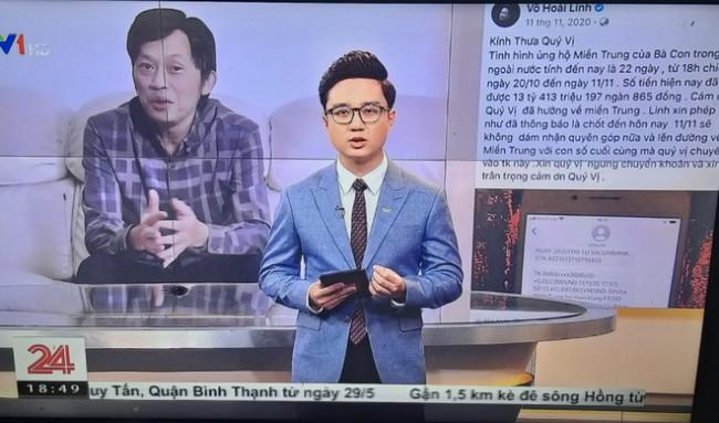 Vụ Hoài Linh giữ 13 tỷ tiền từ thiện suốt 6 tháng: LS khẳng định nghệ sĩ không vi phạm pháp luật - Ảnh 2.