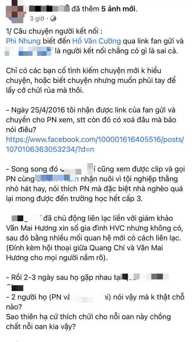 Phía Phi Nhung lần đầu hé lộ cơ duyên nhận nuôi Hồ Văn Cường, hoá ra đã từng nhắn tin nhờ 1 nữ ca sĩ đình đám Vbiz giúp đỡ - Ảnh 2.