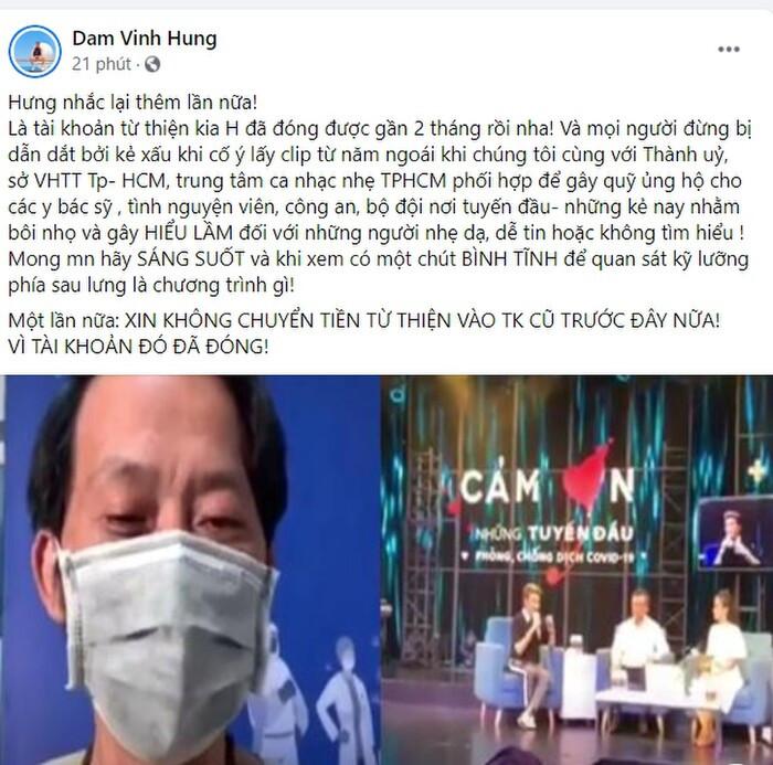Đàm Vĩnh Hưng bức xúc trước clip NS Hoài Linh kêu gọi quyên góp chống dịch bỗng rầm rộ trên mạng Ảnh 1