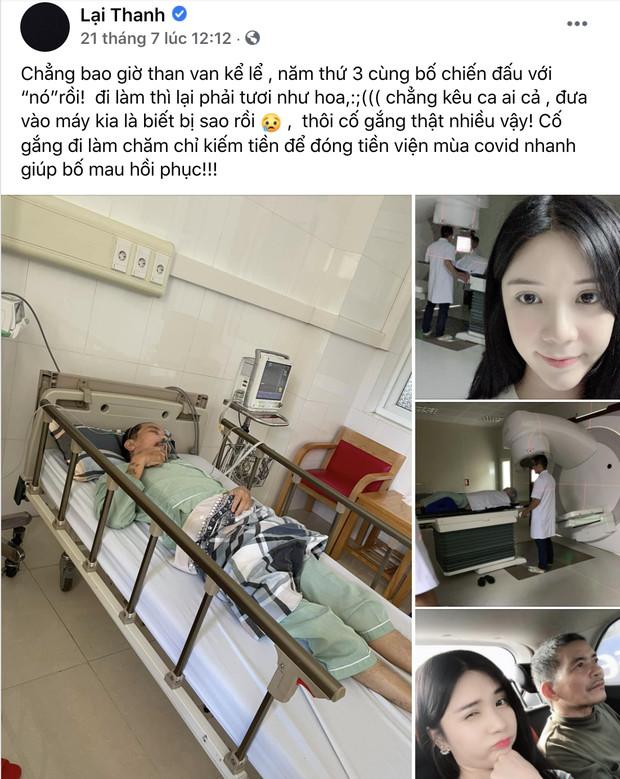 Bố nữ diễn viên Người phán xử đột ngột qua đời, Quang Lê đau xót chia buồn cùng người yêu cũ Ảnh 4