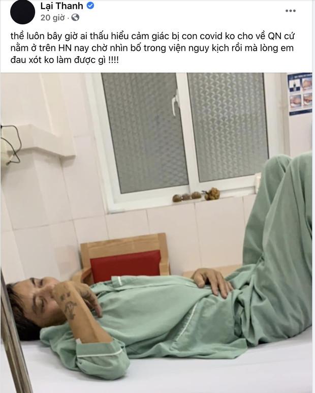 Bố nữ diễn viên Người phán xử đột ngột qua đời, Quang Lê đau xót chia buồn cùng người yêu cũ Ảnh 5