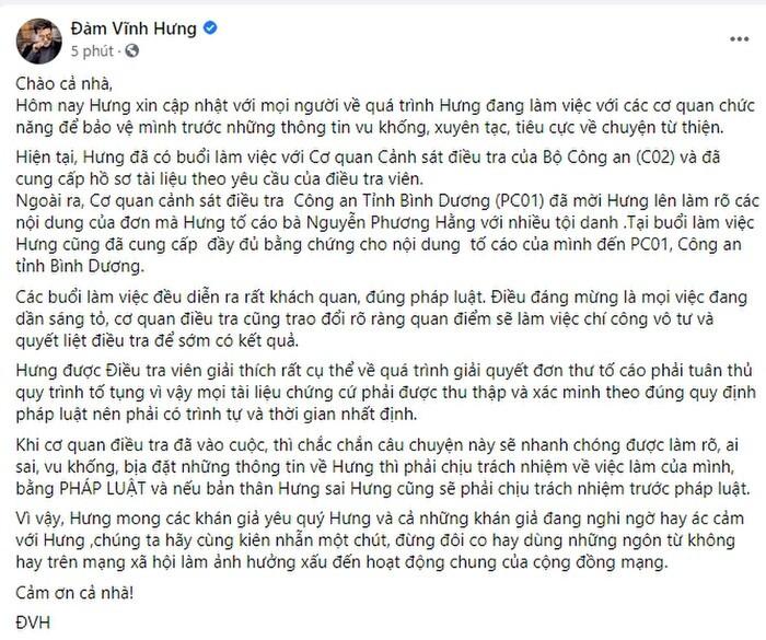 Đàm Vĩnh Hưng phản bác sau khi nhận đơn tố cáo của CEO Đại Nam, mong khán giả không có ác cảm với mình Ảnh 2