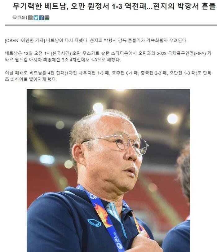 Báo Hàn: 'Ghế của HLV Park Hang Seo lung lay dữ dội' Ảnh 2