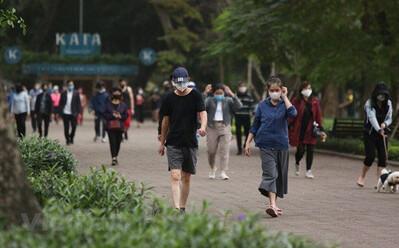 Thái Nguyên truy trách nhiệm vụ hàng trăm người tụ tập ở quảng trường Võ Nguyên Giáp