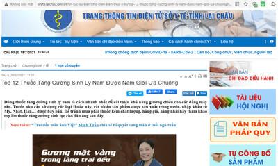 Loạt TPBVSK được trang web của Sở Y tế Lai Châu quảng cáo là thuốc