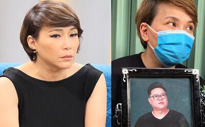 Lễ động quan ca sĩ Phi Hải bị quay lén, vợ đau xót ra thông báo