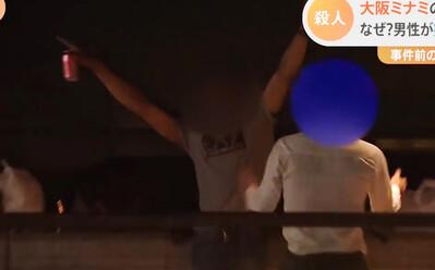 Báo Nhật tiết lộ video: Nạn nhân người Việt uống bia cùng nghi phạm ngay trước khi bị sát hại