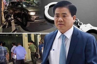 Vụ ông Nguyễn Đức Chung mua chế phẩm Redoxy 3C: Các đơn vị nhận quà tặng, được tài trợ có phải trả lại không?