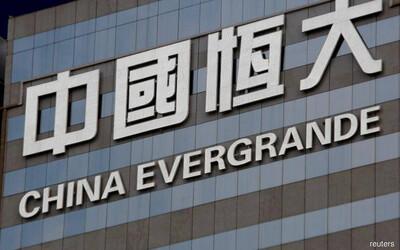 'Quả bom hẹn giờ' bắt đầu đếm ngược đối với tập đoàn bất động sản nặng nợ nhất thế giới, đe dọa kinh tế Trung Quốc