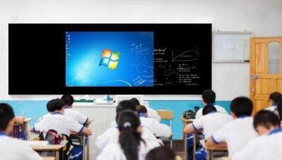 Màn hình tương tác bảng đen PKLNS S Series - Dẫn đầu xu hướng cho lớp học 4.0