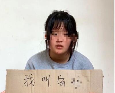 Con gái 13 tuổi đăng clip tố bị 'dâng' cho gã 40 tuổi cưỡng hiếp, người bố giận dữ 'vạch trần'
