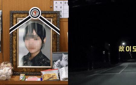 Vụ nữ sĩ quan tự tử sau khi bị đồng nghiệp cưỡng bức: Công bố clip hiện trường và lời nói của nạn nhân khiến dậy sóng