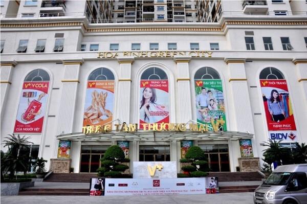 Hà Nội chỉ đạo 'nóng' vụ doanh nghiệp 'om' 40 tỉ đồng quỹ bảo trì và sổ hồng